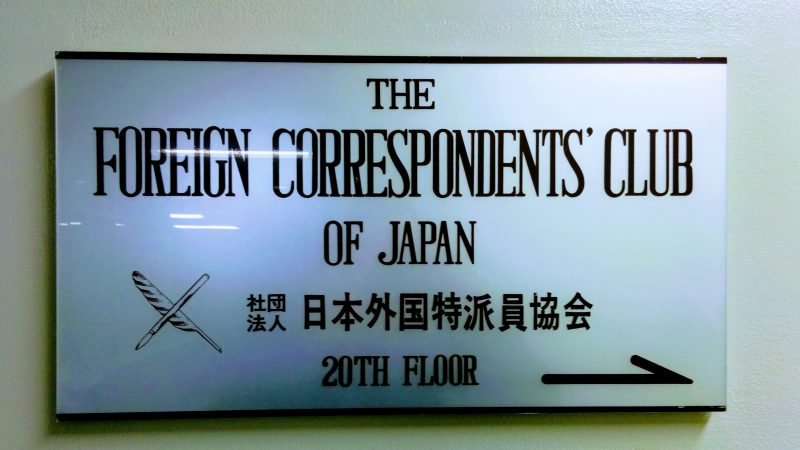 Foreign Correspondent's Club of Japan accused of censorship after taking down Tokyo Olympics parody